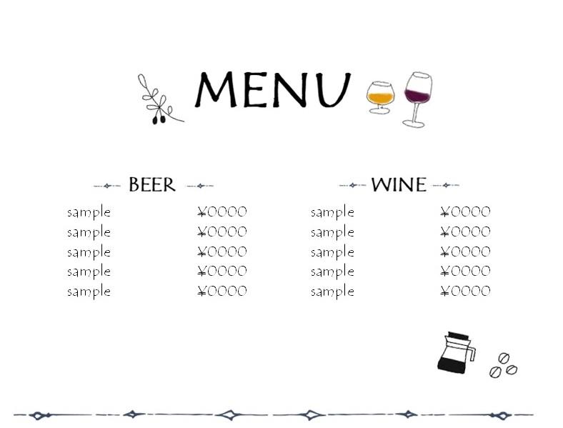 かわいい&おしゃれ「word・Excel・pdf」飲み物・ドリンクメニューの無料テンプレート