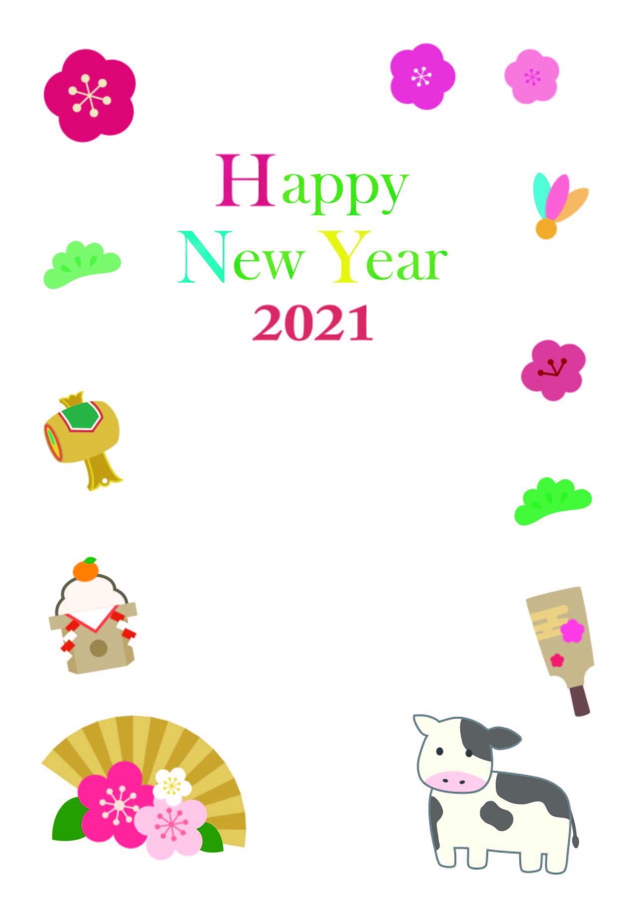 2021年(令和3年)干支の丑(牛)イラストの年賀状無料テンプレート