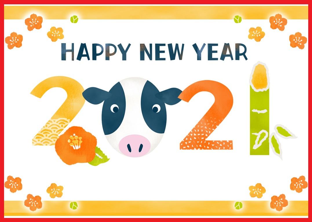 無料で使える可愛い牛の顔の年賀状テンプレート