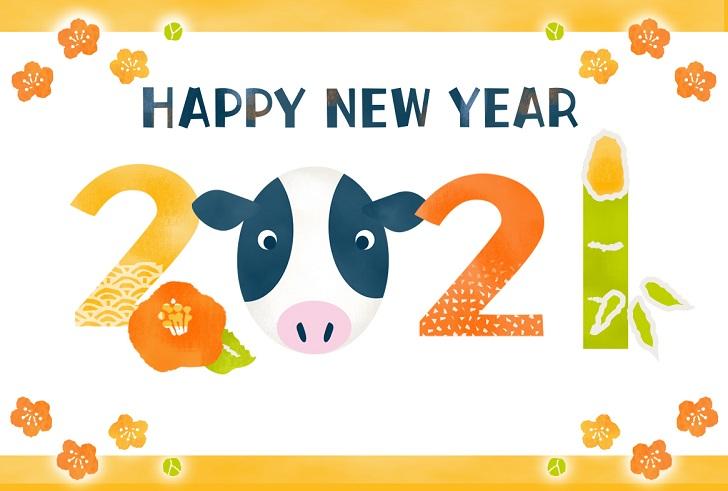 干支である牛のかわいい顔のイラスト入り2021年賀状テンプレート