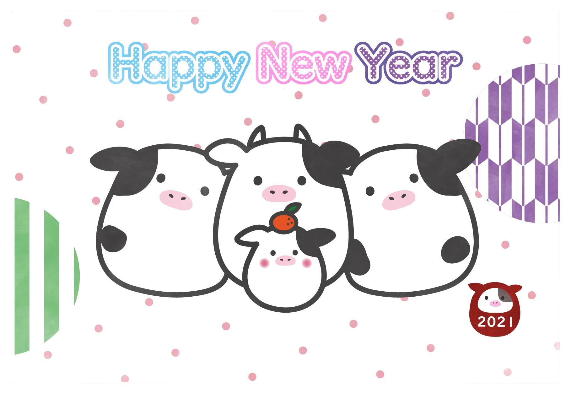 2021年の和柄!牛の親子&2021牛ダルマのかわいい年賀状テンプレート