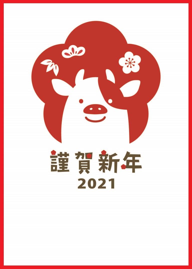 2021年(令和3年)丑(牛)年用の年賀状のテンプレート