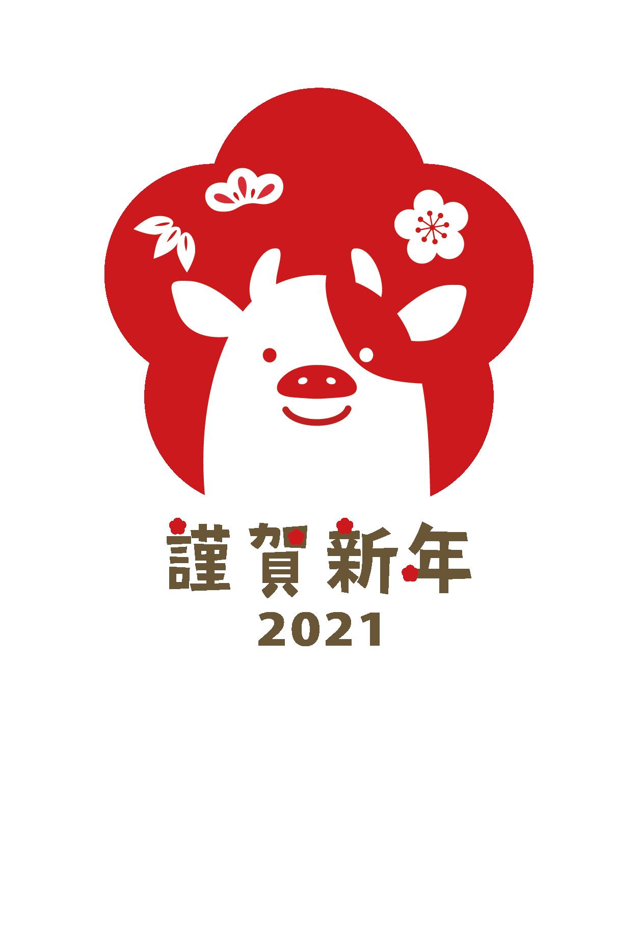 手書き&写真・画像対応!梅と牛の2021年賀状の無料テンプレート