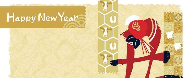ビジネスにおすすめ!筆文字の2021年干支の丑の年賀状テンプレート