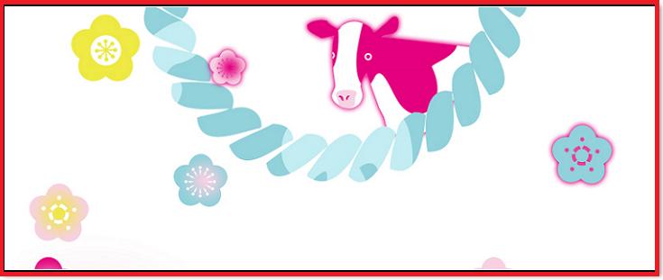 しめ縄と牛のイラスト入りの年賀状