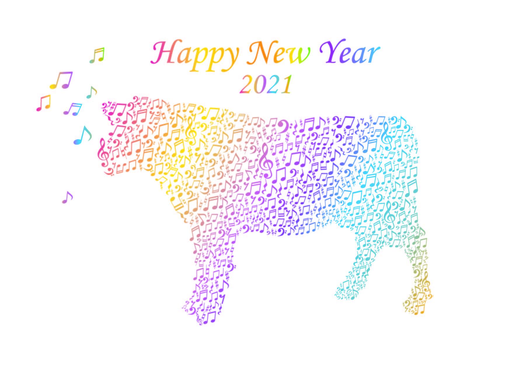 2021年の干支の丑「音符や音楽記号の牛」無料イラスト年賀状テンプレート