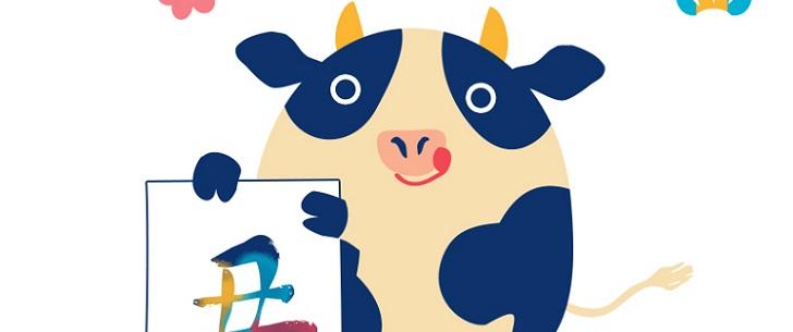 干支の牛が丑の書初めイラストの2021年の年賀状テンプレート