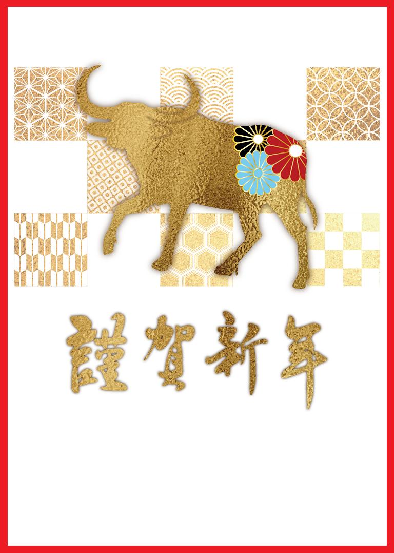 2021年の謹賀新年とゴールド牛テンプレート