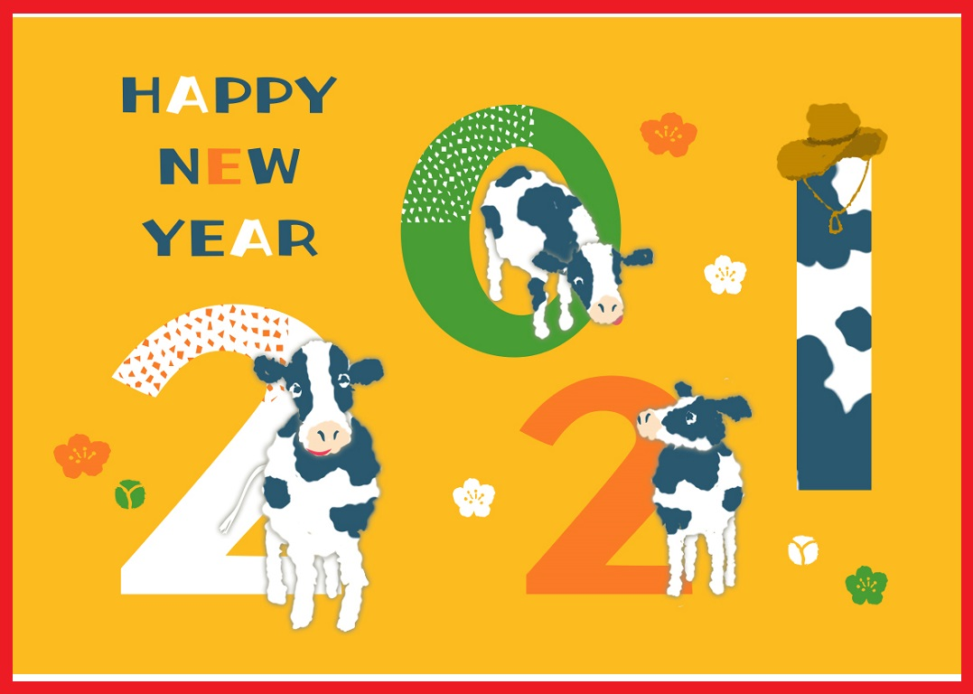 3匹の牛と2021年の年賀状をダウンロード