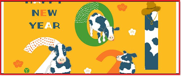 三体の牛と2021年のイラスト