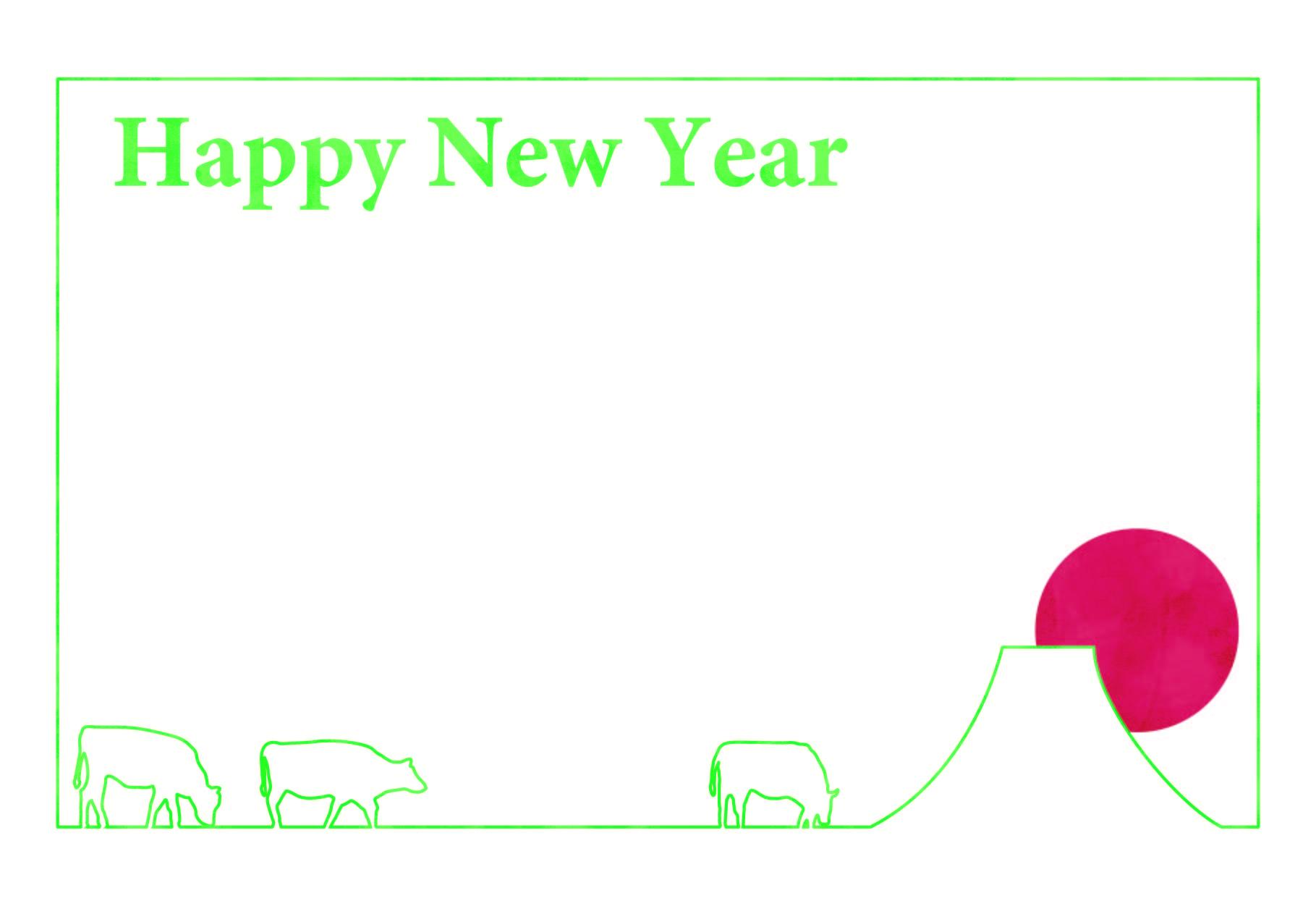 年賀状・枠「フレーム」2021年の牧場の牛の無料テンプレート