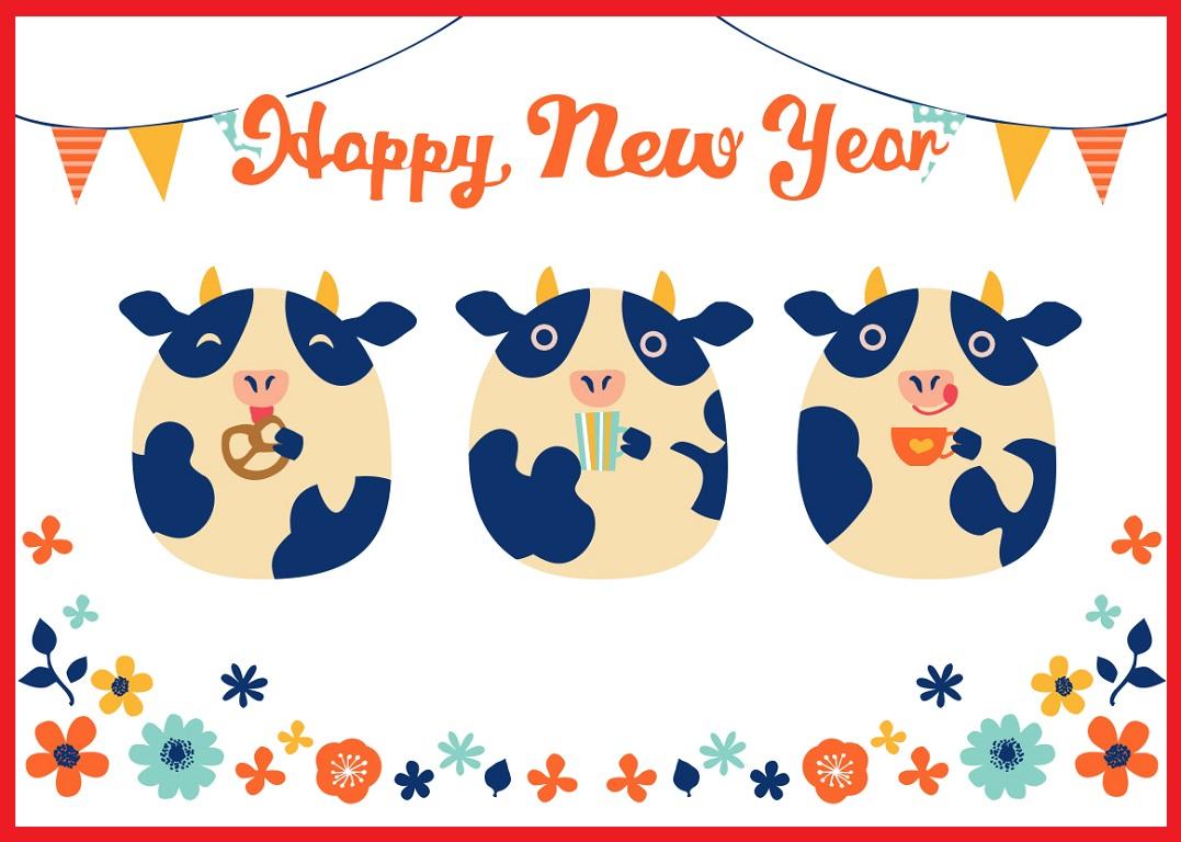 筆文字&可愛い牛の年賀状をダウンロード