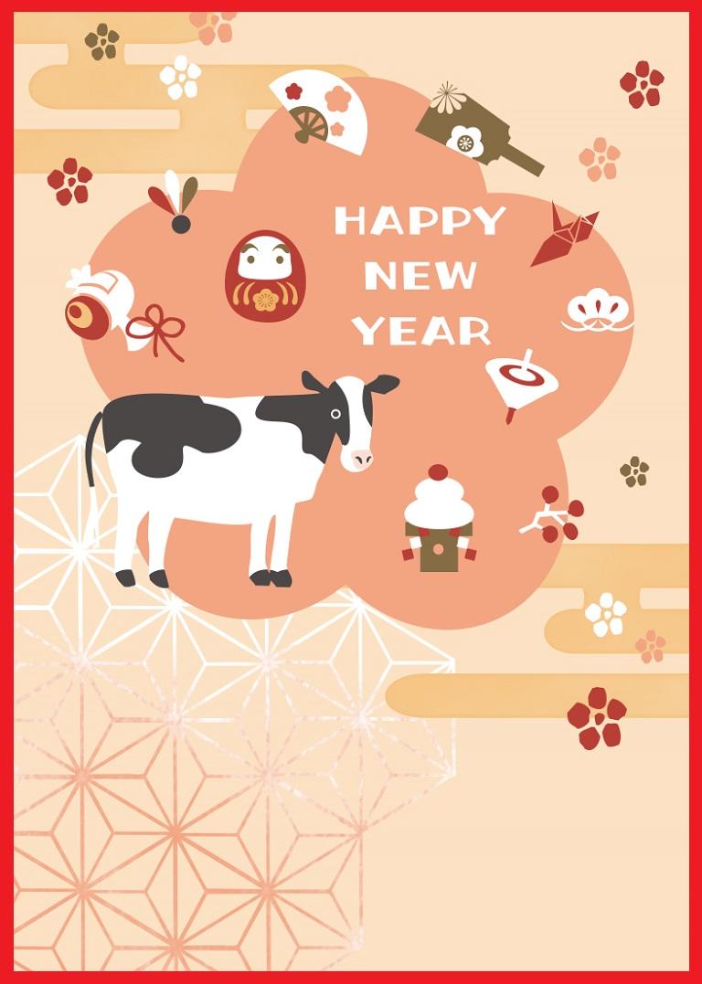 お正月のかわいいイラスト年賀状をダウンロード