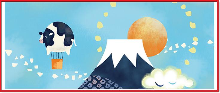 おしゃれな牛と気球のイラスト