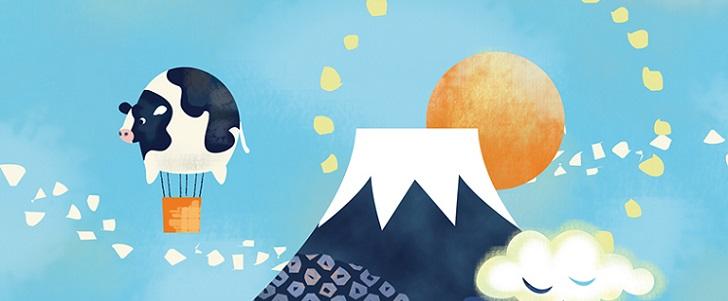 おしゃれ!和柄&2021年&牛の気球の無料年賀状テンプレート