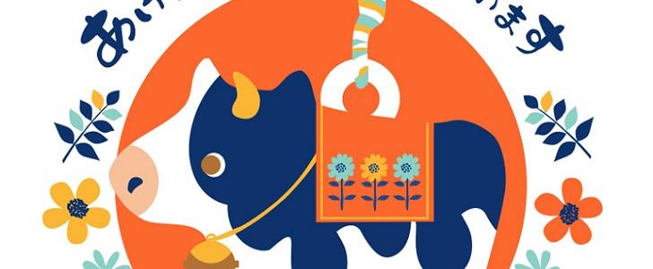 土鈴風の干支の丑と2021年の年賀状イラストデザインテンプレート