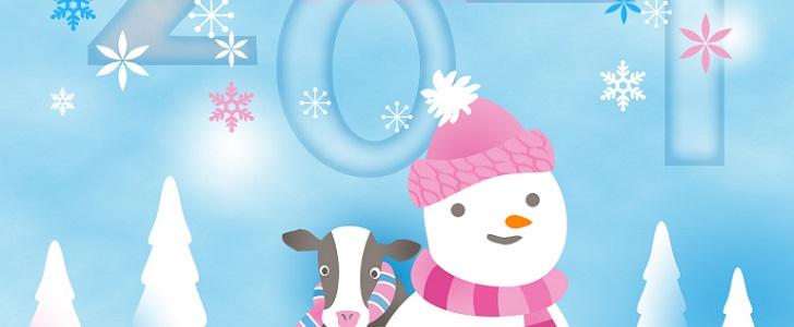 結晶&雪ダルマ&牛のイラスト無料年賀状テンプレート