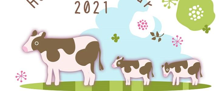 かわいい!2021年の干支の牛の親子のイラストテンプレート素材