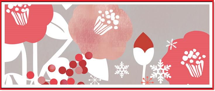 シンプルで使いやすいイラスト入りの年賀状