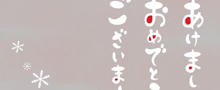 南天と椿の花イラスト素材の2021年年賀状テンプレート素材