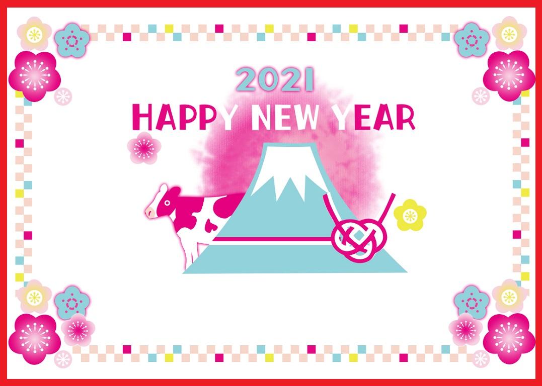 富士山&牛のポップなデザイン年賀状ダウンロード