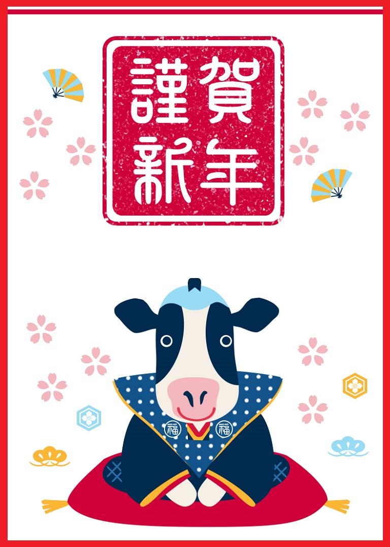 福助牛のイラストデザインをダウンロード