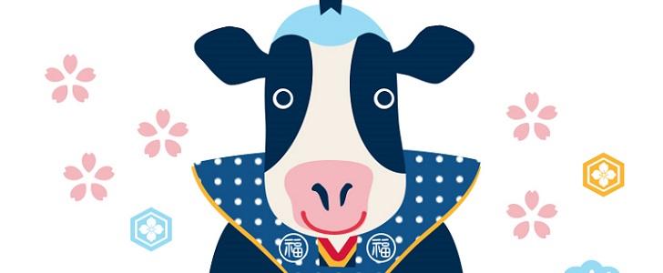 ハンコ・スタンプ!謹賀新年の2021年干支の牛イラスト無料テンプレート