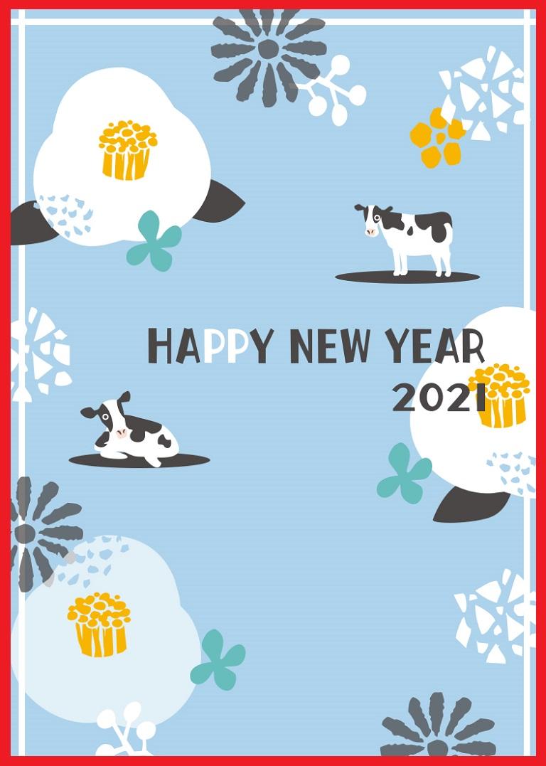 和風な年賀状デザインをダウンロード