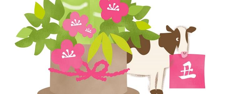 門松&干支の牛と丑の文字イラストの年賀状テンプレート素材