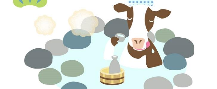 露天風呂と干支の牛のイラスト!2021年の年賀状テンプレート