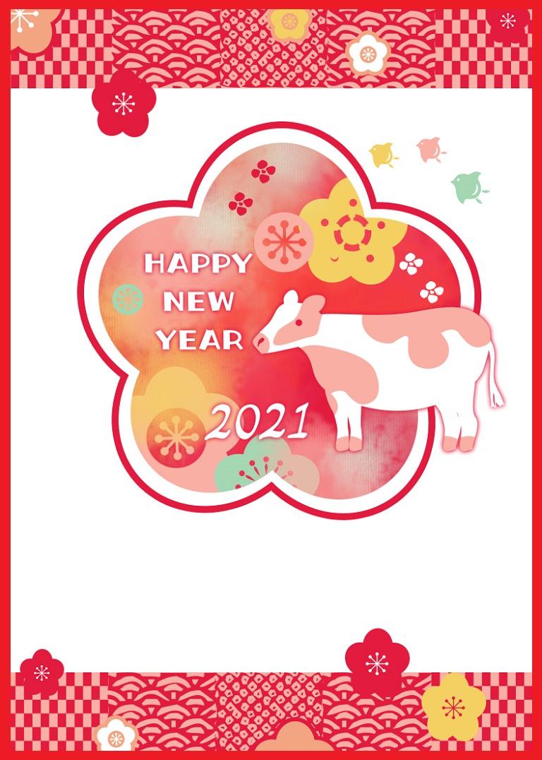 華やかな梅の花と2021年の牛をダウンロード