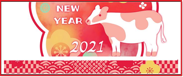 2021年梅の花と牛・和柄の華やかなイラスト