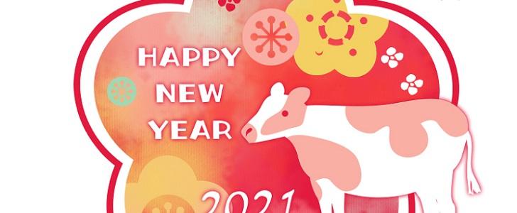 新年の挨拶!和柄と桃の花&牛イラスト年賀状テンプレート無料