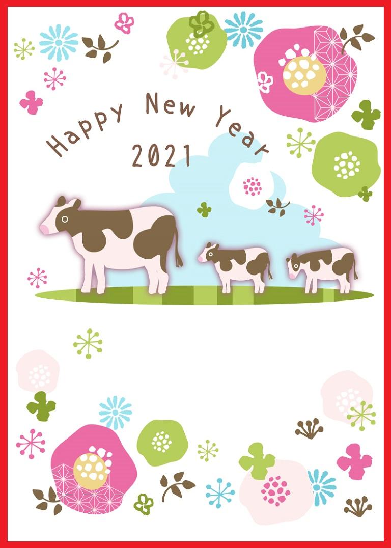 牛の親子イラスト入年賀状素材をダウンロード。